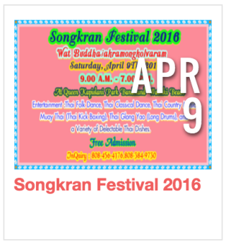 Songkran Festival 2016