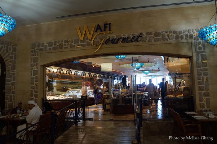 Wafi Gourmet in Dubai Mall.