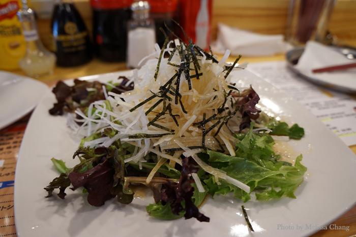 Daikon salad.