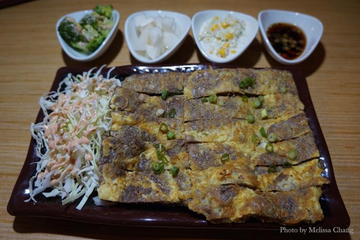 Meat jun, $