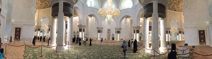 The main prayer room.