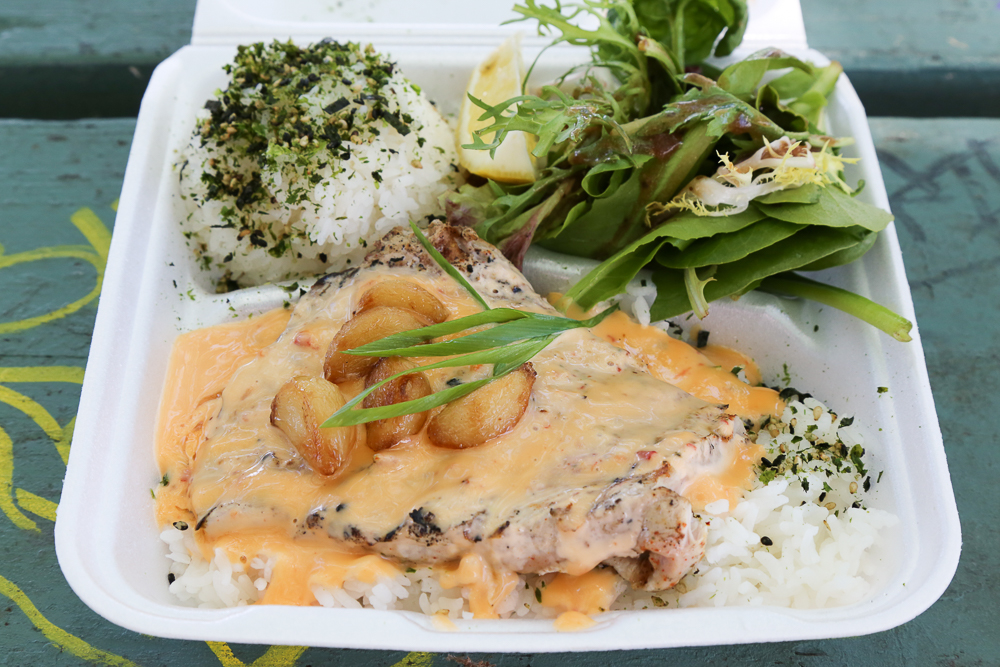 If you're in the mood for a thick slab of grilled fish, one of their most popular dishes is the ahi steak slathered in bomb sauce ($12).