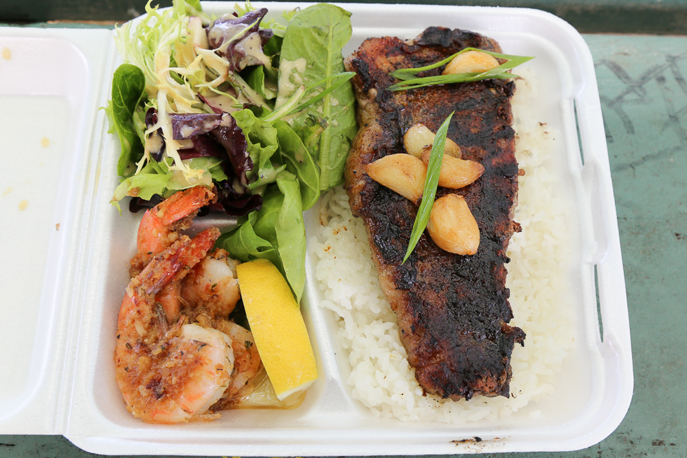 If you can't choose between steak and garlic shrimp, be like my friend Trung and get both ($15). Order the steak to your favorite rarity and get some North Shore style shrimp to go with it.