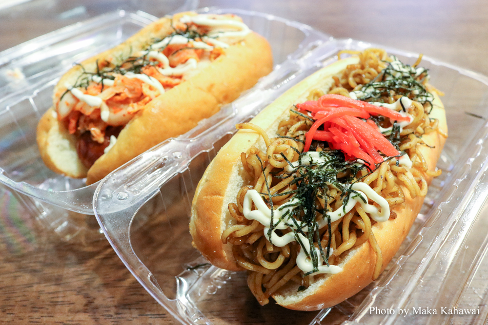 Tokyo Hot Dogs