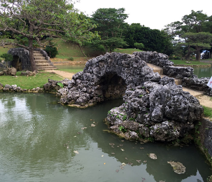 The two stone bridges are meant to show balance and harmony, as one is rough and one is smooth.