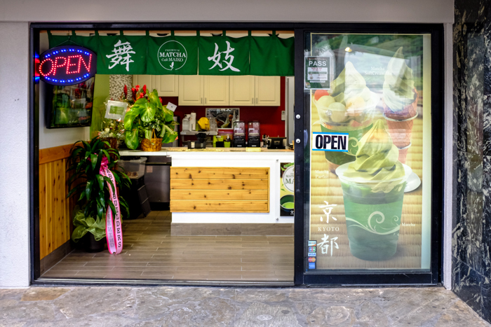 Matcha Cafe Maiko is a tiny storefront visible from bustling Kuhio Avenue.