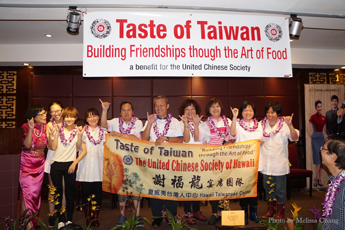 The visiting Taiwan chefs with Flora Lu (left).