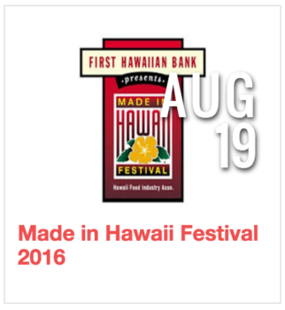 Made in Hawaii Festival 2016