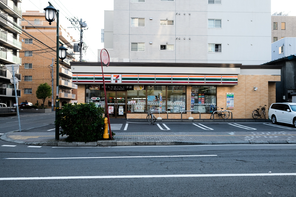 7-Eleven is one of the most popular and recognized konbini brands in Japan. This one was a 1 min walk from my Airbnb in Sapporo.