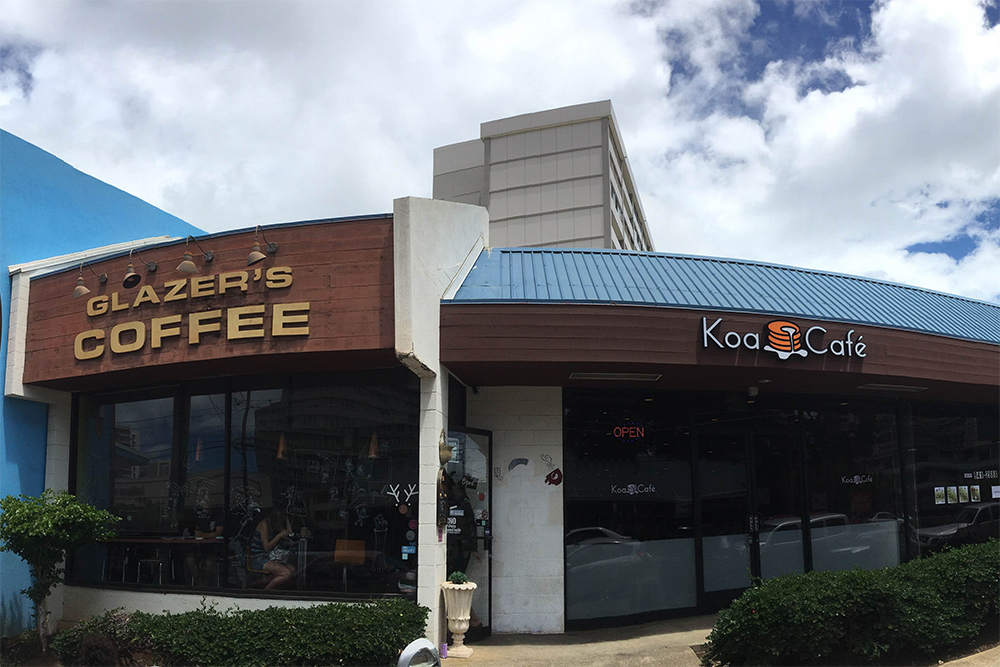 Parking can be tight for Koa Cafe; they share a parking lot with the post office, Sushi King, Egan's, Glazer's and Bangkok Chef.