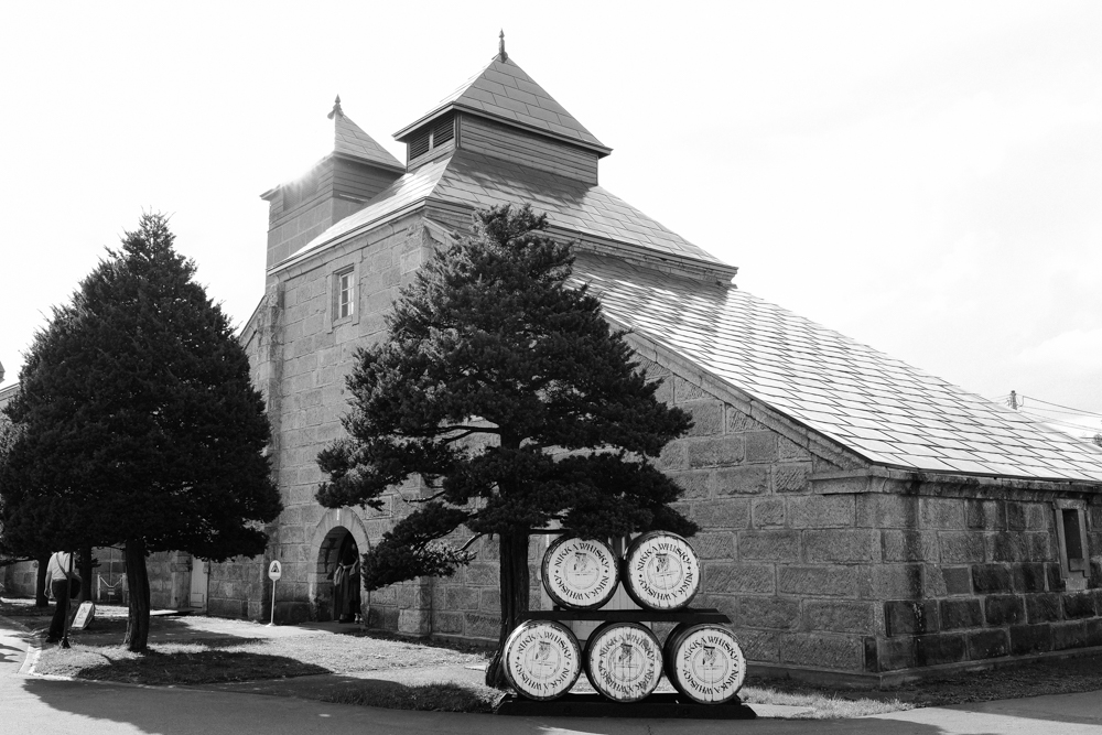 Perhaps the most iconic image of the distillery is of the kiln tower. This is where the malted barley is dried and smoked over a peat fire, which adds the distinct peaty smokiness to the malt and resulting whisky.
