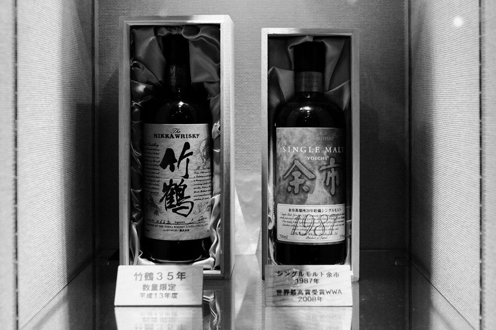 Two pristine examples of why Japanese whisky is such a hot commodity today: Nikka's Yoichi Single Malt aged 35 years and 21 years. The 21 year won the World Whisky Award for best single malt in 2008, sparking the worldwide interest in these aged Japanese whiskies.