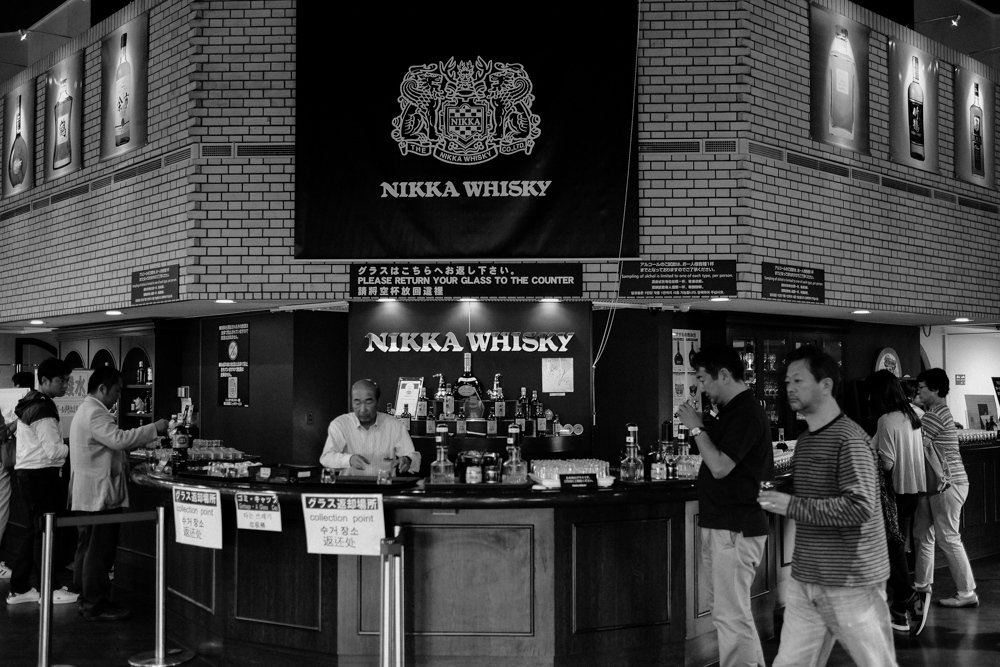 Located upstairs, you can sample more of Nikka's products like Super Nikka blended whisky and Nikka Apple Wine