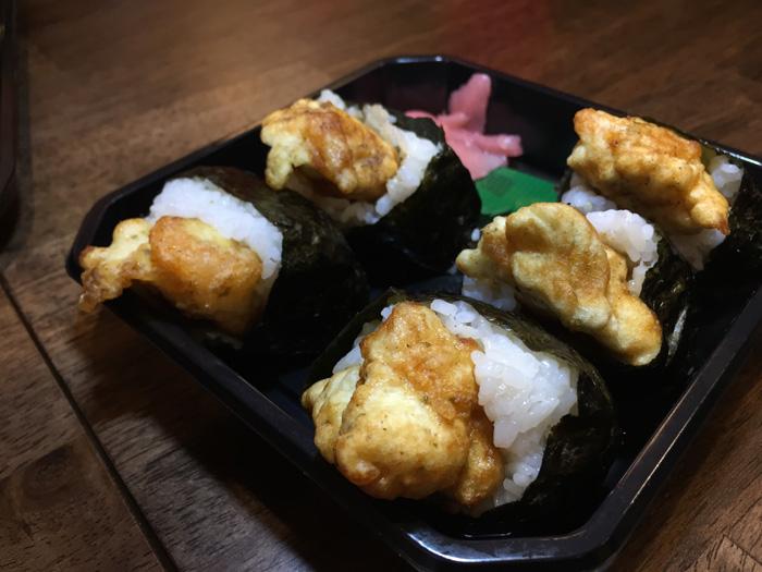 New on the menu, shrimp tempura musubi.