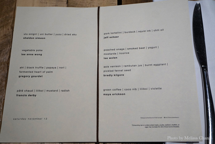 The menu, done Mill House-style.