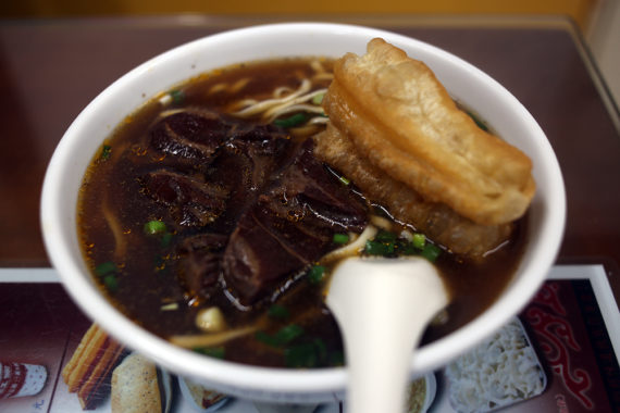 Beef noodle soup for breakfast?