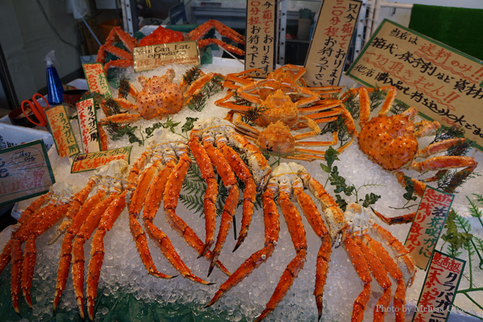 Crabs for sale at Nijo Market.