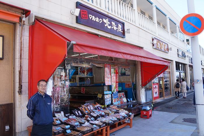 Maruhoku Hokkai Ya specializes in Hokkaido crabs.