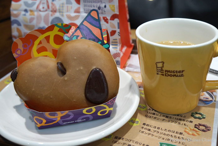 The fall special at Mister Donut: Snoopy donuts in two flavors.