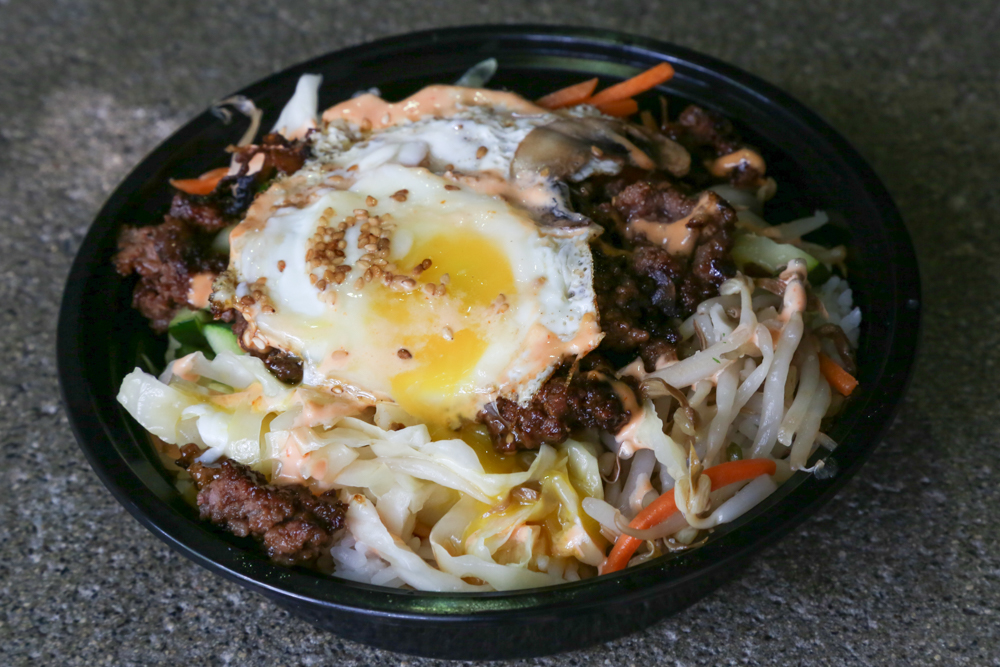 The bibimbap bowl ($8) didn't look like much but the combination of flavors and textures made for a great lunch. The egg helps bring it all together and Bang even asked if it was okay to break the yolk when fitting all the food into the container.