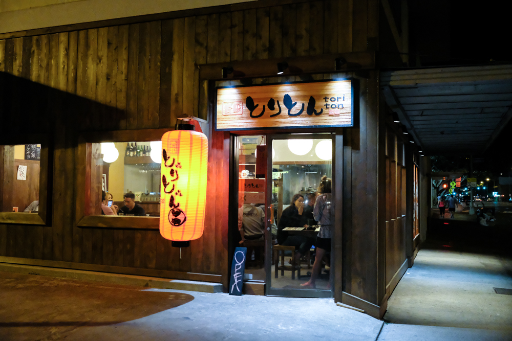 Tori ton is located in the same complex as Sweet Home Cafe and Kozo Sushi on King Street in Moiliili.
