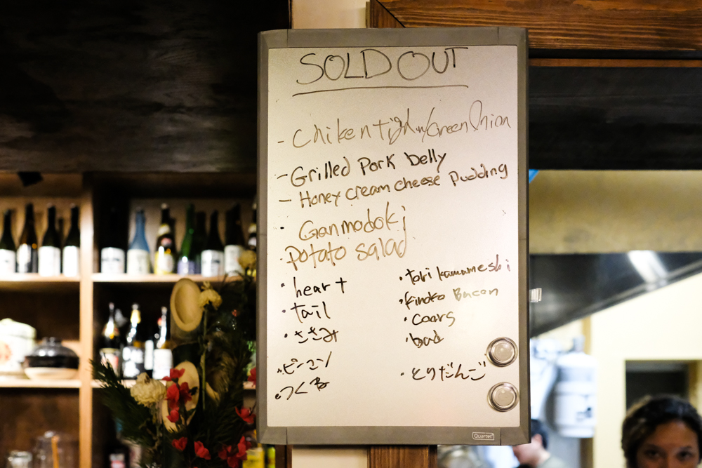 The list of sold out items by the time we had left the restaurant around 8:45 p.m.