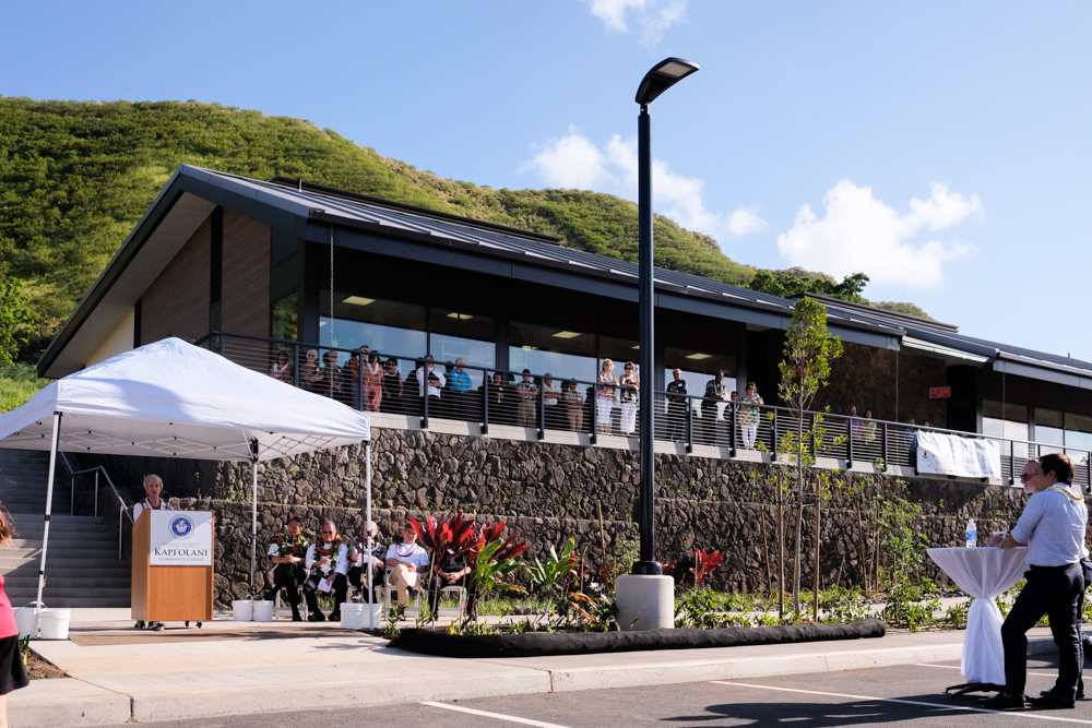 Phase one of the institute's campus was completed as the University of Hawaii continues to fundraise for phase two.