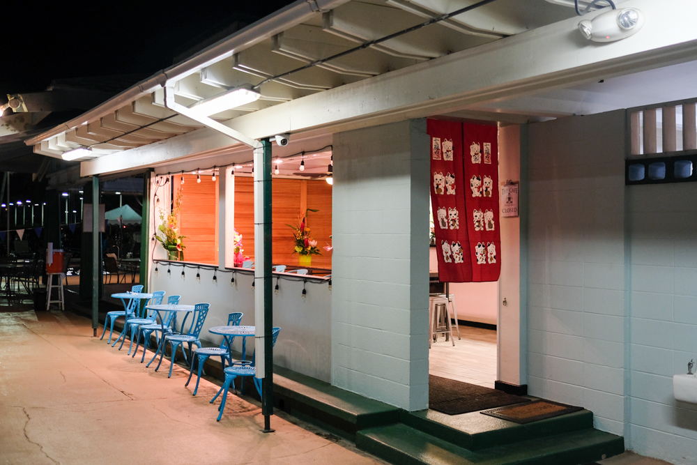 The Cafe is much larger than the Kalihi location, but you'll need to sign into the club's visitor log to gain access.