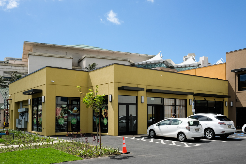 Tsukada Nojo is located at 1731 Kalakaua Avenue, next to Micronesia Mart.