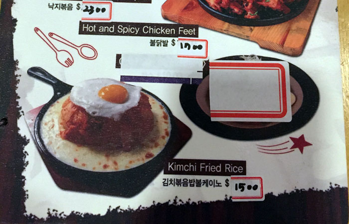 Yup, that's a molten bed of mozzarella cheese pictured on Million Pocha's menu.