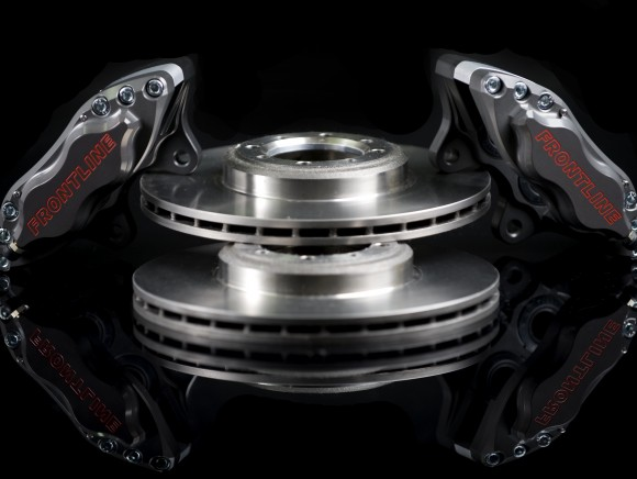 4-pot alloy brake kit with vented discs