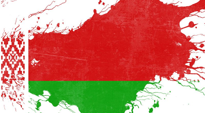 Cryptocurrency-Friendly Regulations in Belarus Could Attract Foreign Capital and ICOs