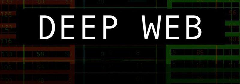 Deep Web documentary