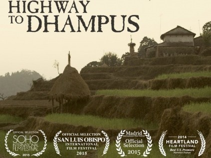 Benefit Screening of Highway to Dhampus Event tickets - Isaharanepal