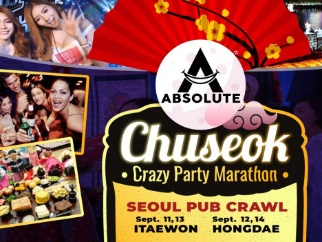 Absolute: Seoul Pub Crawl & Party Event tickets | Yapsody