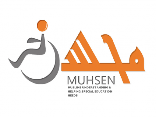 MUHSEN 5 Year Anniversary Gala Event tickets - Muhsen