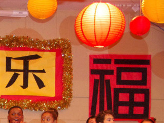 2020 Jie Ming Chinese New Year Show