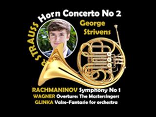 Orchestral concert, Congleton