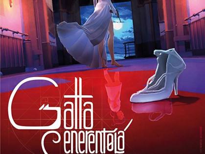 Gatta Cenerentola (feStivale 2018) tickets - San Diego Italian Film Festival