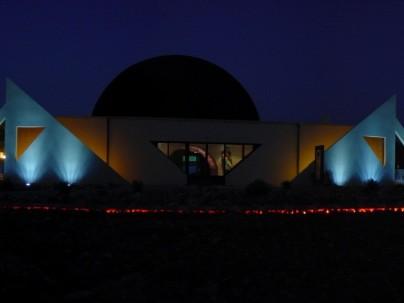 Visita guiada Planetario Event tickets - Reservas OAM 25 aniversario