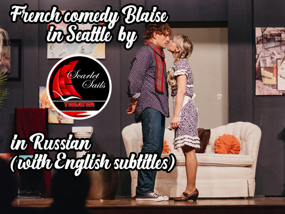 "French Comedy ""Blaise"" in Seattle  Event tickets - Scarlet Sails Theater"