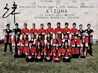 Kizuna | Bonds Event tickets - Bakuhatsu Taiko Dan
