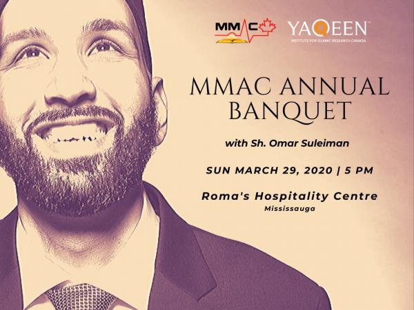 MMAC 6th Annual Banquet