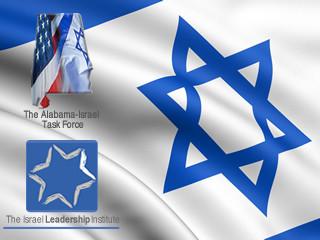 Alabama-Israel Leadership Gala 2017 Event tickets - Alabama-Israel Task Force (AITF)
