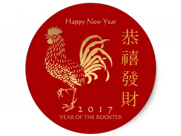 MPBA Chinese New Year Dinner 2017 Event tickets - MPBA