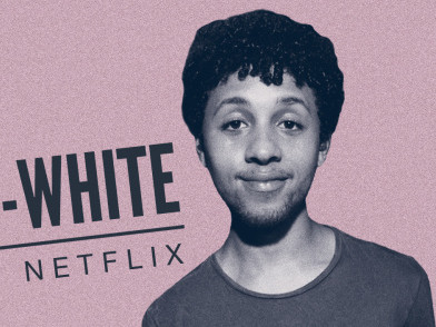 Good Good presents Jaboukie Young-White Event tickets - Good Good Comedy Theatre