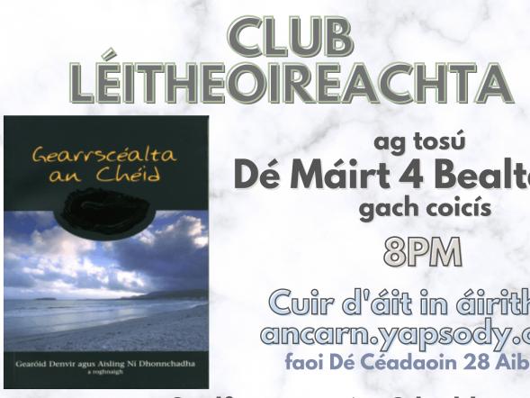 Club Léitheoireachta - ar líne