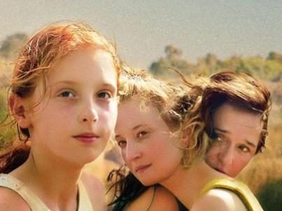 Figlia mia Event tickets - San Diego Italian Film Festival