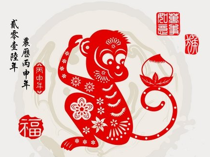MPBA Chinese New Year Dinner 2016 Event tickets - MPBA