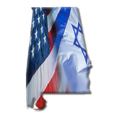 Alabama-Israel Task Force (AITF)